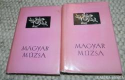 Magyar Múzsa I-II.  Költészeti antológia