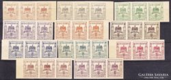 Finsterwald local bélyeg sorozat. Ritka!