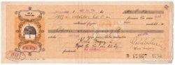 Váltó - 12 fillér - 1936