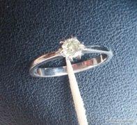 Fehérarany gyémántgyűrű