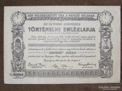 I. VILÁGHÁBORÚS ADOMÁNYOZÓ EMLÉKLAP - 1916.