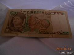 1982/5000 Olasz Líra
