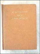 Az inyesmester nagy szakácskönyve 1959
