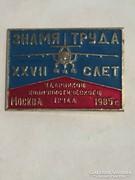 Szovjet repűlős jelvény Moszkva