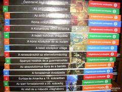 Világtörténelmi Enciklopédia 1-16. kötet