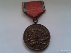 1958 ÖNKÉNTES TŰZOLTÓ SZOLGÁLATÉRT V. ÉVES ÉVFORDULÓRA ÉRME