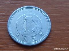 JAPÁN 1 YEN 2 (1990)