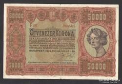 Ötvenezer korona 1923. NAGYON SZÉP!!