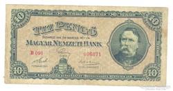 10 pengő 1926 Nagyon ritka II.