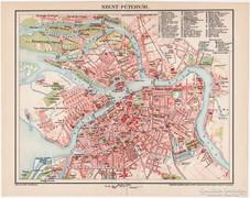 Szentpétervár térkép 1898, antik, eredeti, Pallas