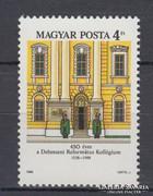 1988 Debreceni református kollégium postatisztán (E0030)