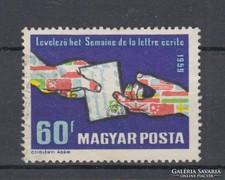Levelező hét II. 1959