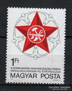 1978 KMP III. postatisztán (E0070)