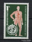 1973 Egészségügyi világszervezet postatisztán (E0078)