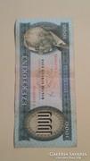 1000 Forint 1983 november 10.