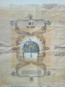 1933-as váltó 350 aranypengőről