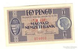 1 pengő 1938 csillagos. UNC