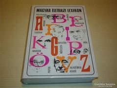 Magyar Életrajzi Lexikon A-Z (1978-1991)