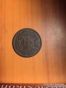 1879. 5 para (szerb)