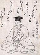 17. századi japán könyvlap, fametszet.