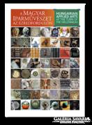 A magyar iparművészet az ezredfordulón ÁRESÉS