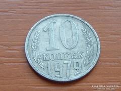 SZOVJETUNIÓ 10 KOPEK 1979