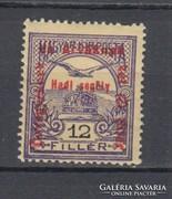 1915 Hadisegély II. 12 Fillér falcosan (A092)