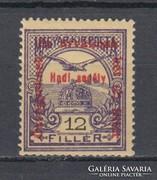 1915 Hadisegély II. 12 Fillér Postatisztán (A102)
