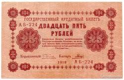 Oroszország 100 orosz Rubel, 1918