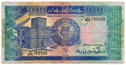 Szudán 100 Font, 1992, kis beszakadás