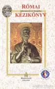 Római információs és liturgikus kézikönyv 1000 Ft