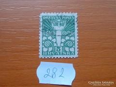 SZERB HORVÁT SZLOVÉN KIRÁLYSÁG 5 (MAGYAR) FILLÉR 1919 282.