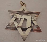 Gyönyörű,ritka judaika ezüstmedál