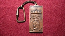 Régi bronz plakett kulcstartó, BHN 1988 Augusztus 20.