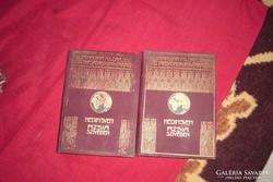 Sven Hedin,Ázsia szívében 1-2-kötet