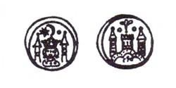 II. András(1205-1235) obolus ÉH 145