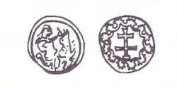 II.András(1205-1235) denár