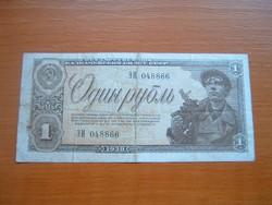 SZOVJET OROSZORSZÁG 1 RUBEL 1938 MÉRNŐK