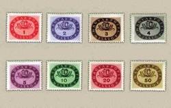 1946. Infláció - Milliós posta tiszta sorozat