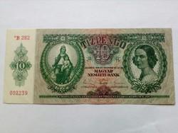 Ritkább 1936-os 10 pengő csillagos