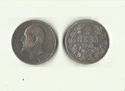 2 Leva 1912 I.Ferdinand ezüst