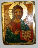 Szigeti Erzsébet ikonfestő kézzel festett másolat eredeti technikával : Megváltó 16. sz.