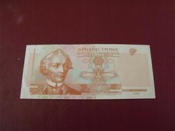 1 rubel 2000 UNC